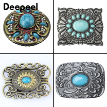 2021 New Deepeel 1pc ID40mm Vintage Embossed Stone Decorative Belt Smooth Buckle Fashion Sewing Belts  Metal Buckles Accessories