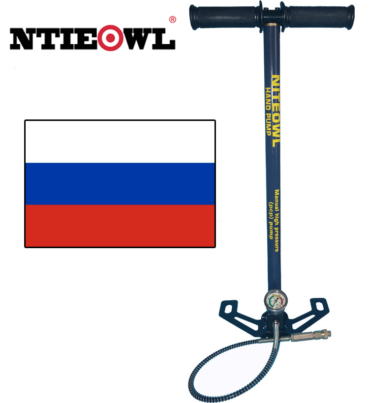 FREE SHIPPING  NITEOWL WILON Fold  PCP Pump PCP Bomba Hard Pump  4500psi 300bar 30mpa  Airgun PUMP  From Moscow