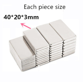 5/10psc Neodymium magnet 40x20x3 N35  square super strong permanent block rare earth refrigerator 40*20*3