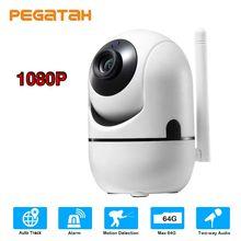 HD 1080P bulut WIFI IP kamera ptz hareket otomatik izleme IR gece görüş TF yuvası alarmı kayıt gönderme e posta güvenlik kamera