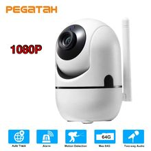 цена на HD Cloud WIFI IP Camera  With  Motion Auto Tracking IR Night Vision TF Slot Alarm Recording Sending Email Security Camera