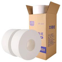 Toilet Tissue Paper-Towels Wide-Per-Roll Bath 90mm Soft Skin-Friendly 22--9cm Home