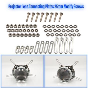 Głowica światła narzędzia do modernizacji rama adaptera do 3 0 Koito Q5 Hella 3R soczewki projektora płytki łączące 25mm modyfikuj śruby tanie i dobre opinie DSZTPAO Oprawka retrofit tool 25mm