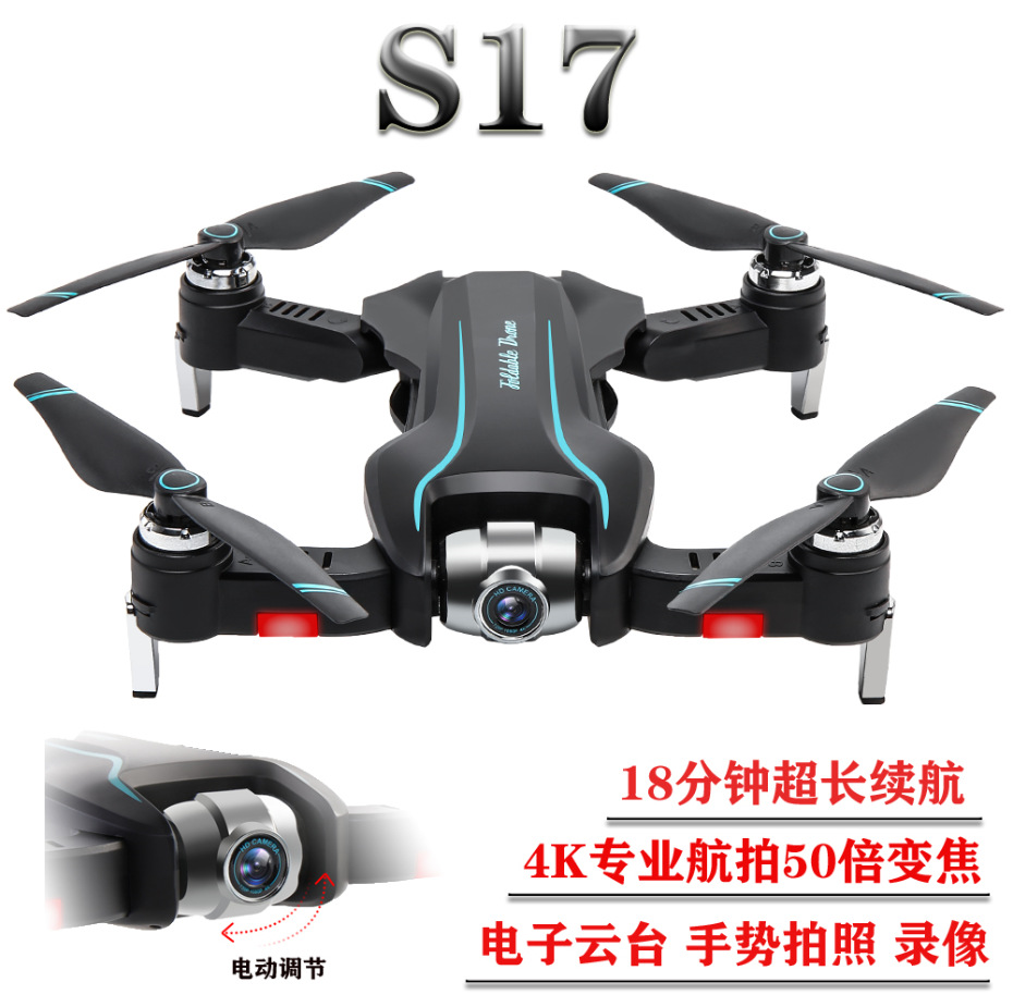 S17 4k Optical Flow Folding Unmanned Aerial Vehicle Electronic Cradle Head Gesture Photo Shoot Video Double Camera Quadcopter