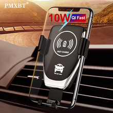 Gravity Car Qi Wireless Charger Phone Holder For iPhone 11 Pro Max X XR Automatic Grip Mount Stand 10W Fast Charging for Samsung car mount 10w qi wireless charger magnetic phone holder stand for samsung s9 s8 qc3 0 quick fast car charger for iphone x 8
