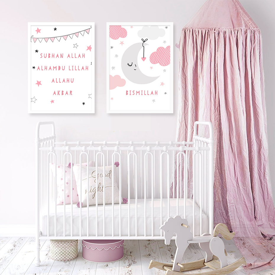 Image 4 - Sweet Pink Islamic Muslim Pictures Nursery Decor Girls Wall Art 