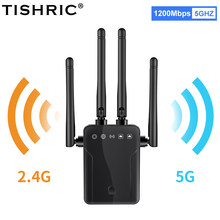 TISHRIC 2.4G/5G Gigabit Router Wifi Repeater VPN Wireless Repeater Wifi Extender 1200Mbps Wi-Fi Amplifier 802.11N Wi Fi Booster