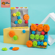 Building-Blocks Educational-Toys Gear for Children Game Gift Boys Girls Puzzles Brain
