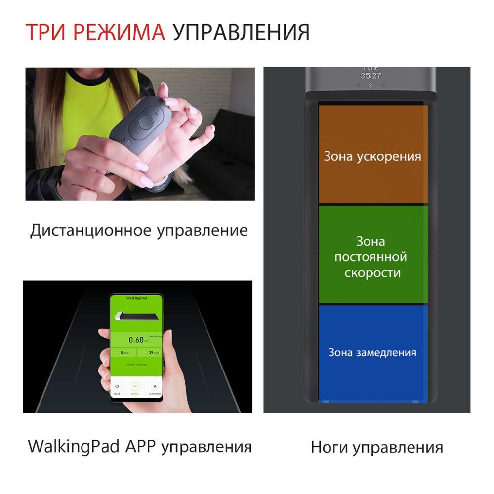 Hot WalkingPad A1 tapis roulant pliable maison économiser de l'espace intelligent électrique jogging marche aérobie Sport Fitness équipement Xiaomi écosystème - 4