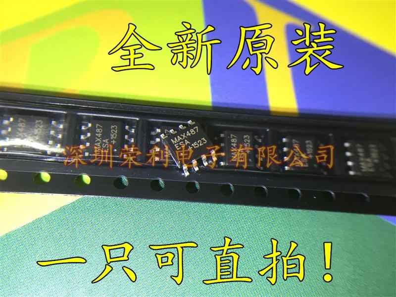 10 قطعة جديد MAX487 MAX487CSA MAX487ESA RS485/422
