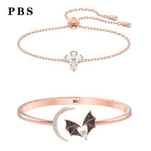 PBS 2019 New High Quality 1:1 Exquisite Generous Swa Jewelry Bat Bracelet Logo Free Package Manufacturers Wholesale(China)