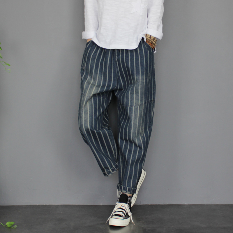 Jeans WOMEN'S Dress 2019 Autumn Korean-style Stripes Joint High-waisted Casual Trousers Large Size Slimming Harem Jeans Women's
