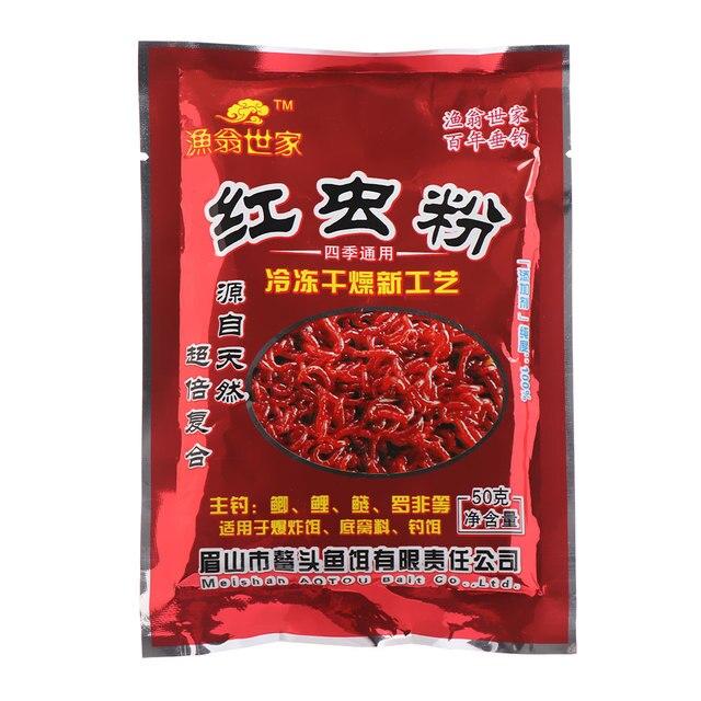 2020 heißer 1 Tasche 50g Fischmehl Bloodworm Pulver Fisch Buster Karpfen Mörder Angeln Notwendig Red Worm Natürliche Köder Angeln locken