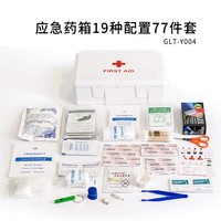 25 kinds of 102 components first aid kit first aid kit first aid kit first aid kit first aid kit/kit family medical kit