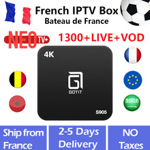 Français S905 Android TV BOX 7.1 + NEOtv IPTV NEO abonnement TV Francais belgique arabe maroc 1300 + en direct VOD IPTV m3u smart tv(China)