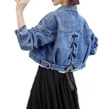 Women's Linen Jacket 2019 BF Harajuk Denim Jean Jackets Embroidery Coat Hip Hop Hole Single Breasted Jacket Casual Women Clothes цена