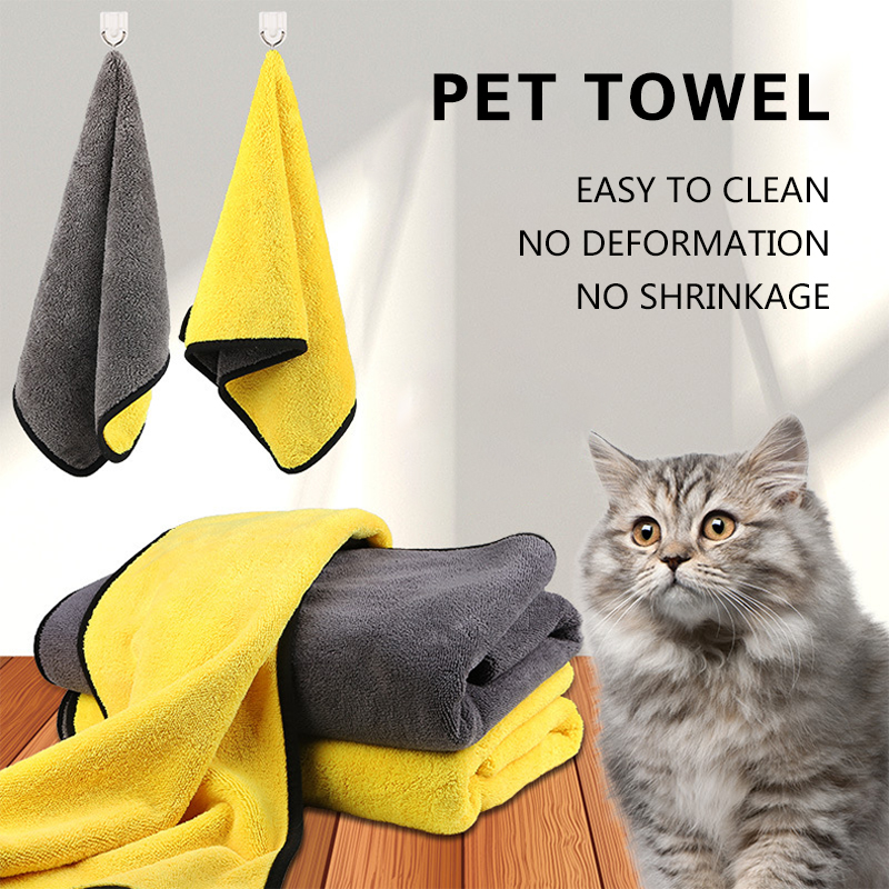 30x30/40/60cm Soft Dog Bath Towel Multifunction Strong Absorbing Water Dry Hair Car Washing Towel Pet Drying Cleaning Supplies