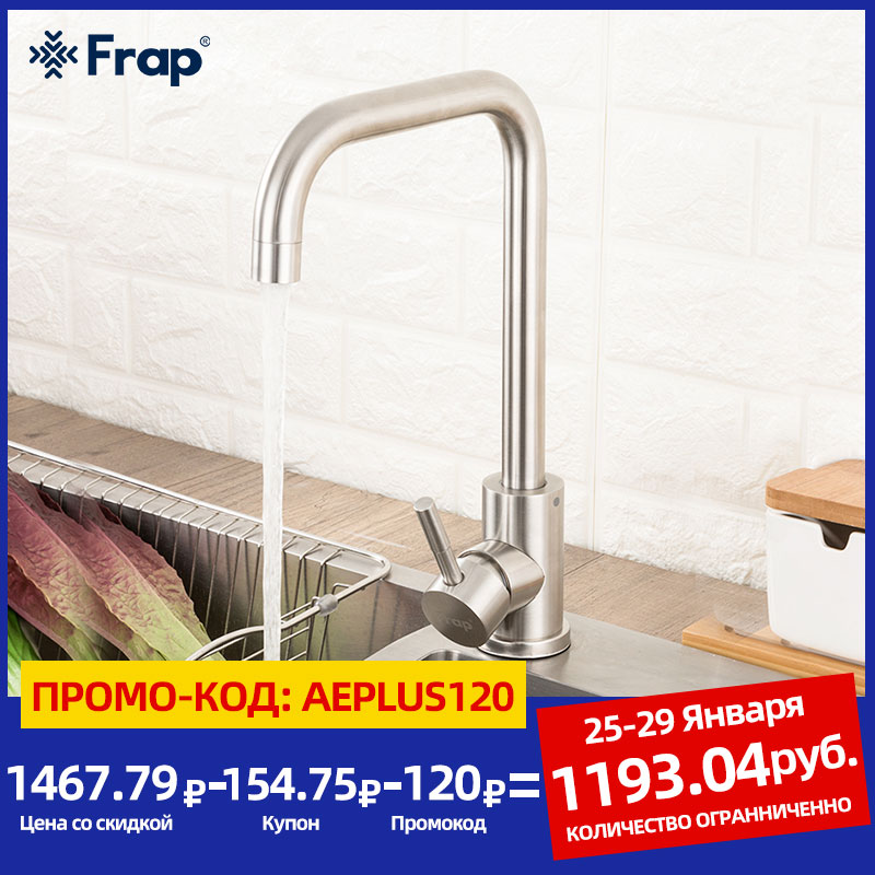 Kitchen Faucet Mixers Swivel-Basin Rotation Frap Stainless-Steel Hot--Cold-Water 360-Degree