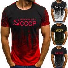 S-6XL nova camisa de manga curta dos homens dos homens da união soviética da urss das camisas dos homens do verão cccp russo t