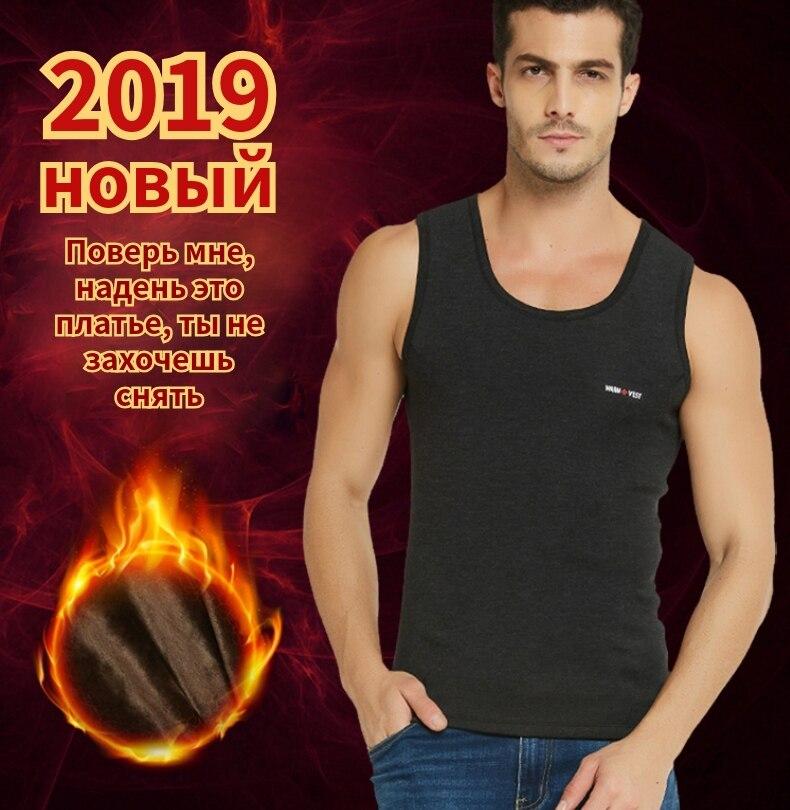 KingDeng Warm Vest For Man Keep Warm Underwear Men Vest Men's Winter Thermo Shaping Large Size Male Vest Comfortable With Velvet