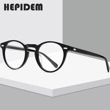 HEPIDEM אצטט אופטי משקפיים מסגרת גברים רטרו בציר עגול מרשם משקפיים Nerd נשים משקפיים קוצר ראיה משקפי 9108