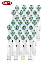 شحن سريع 40 قطعة/المجموعة رؤوس فرشاة الاستبدال لصحة الفم B فرشاة الأسنان الكهربائية تناسب مسبقا السلطة/ثلاثية الأبعاد/الدقة نظيفة