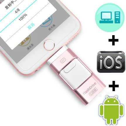 Lecteur Flash USB 8GB 16GB 32GB 64GB pour iPhone 7 7 Plus 6 5 5S à métal lecteur de stylo U disque pour iOS10 clé de mémoire 128GB IOS usb 3.0