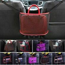 Filet de rangement de siège de voiture, filet de rangement de poche entre les sièges de voiture, filet pour animaux de compagnie, barrière pour chien, accessoires d'intérieur automobile