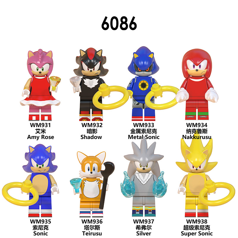 8pcs Set Sonic Figures Toy Building Blocks Toy Sonic The Hedgehog Shadow Tails Characters Figure Toys For Children Animals Toys Action Toy Figures Aliexpress