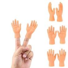 2 pçs/set novidade dedo mão fantoches screepy dia das bruxas engraçado mão mini pequeno dedo fantoches silicone jogar piada artesanato brinquedos
