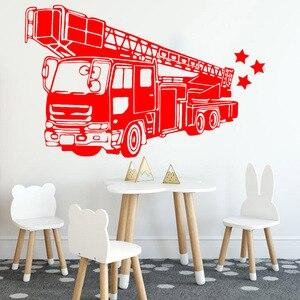 Наклейка на стену с рисунком пожарного гидранта, автомобильная Настенная Наклейка для детской комнаты, украшение для дома Z076