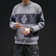 Мужские свитера 2020 осенне зимний Рождественский свитер мужской