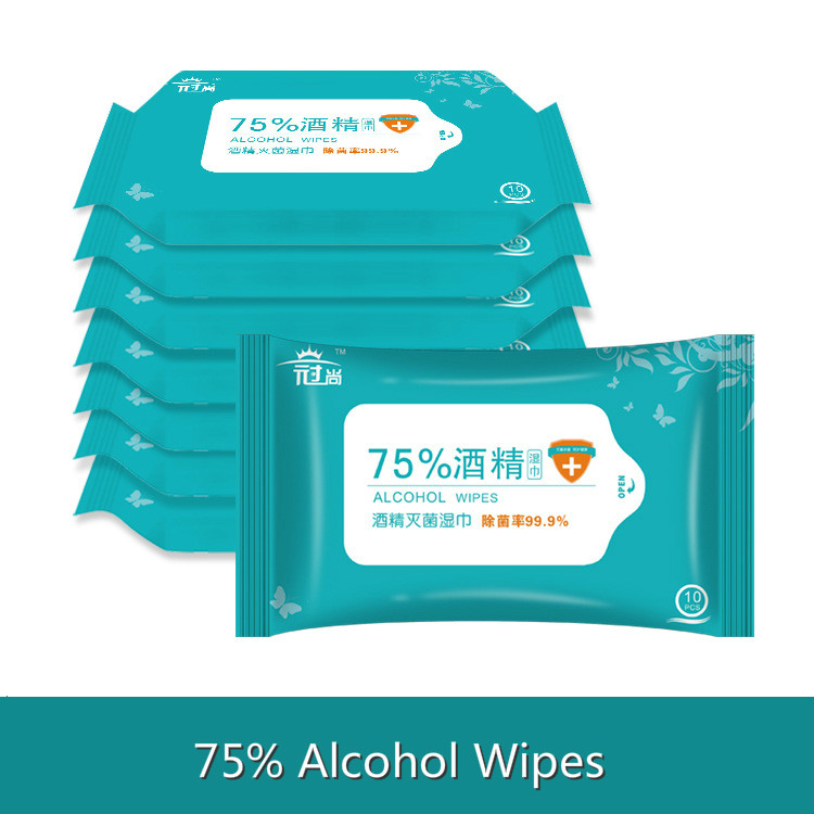 10pcs / Bag Portable Extraction 75% Alcohol Disinfection Wipes Ethanol Alcohol Sterilization Wipes