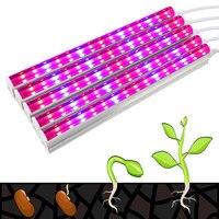 Smd5730 고효율 led 성장 라이트 레드 블루 led 램프 씨앗 과일 꽃 화분 식물 수족관 새로운