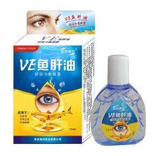 Göz damlası Asthenopia hafifletir kuru gözler Ve morina karaciğer yağı anti-kaşıntılı kaldırma yorgunluk göz sağlığı bakımı sıvı 15ml sıcak satış