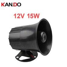 626 alarm speaker horn 12V 15W horm for security alarm speaker 115DB siren speaker fire alarm system speaker 15W emergency siren