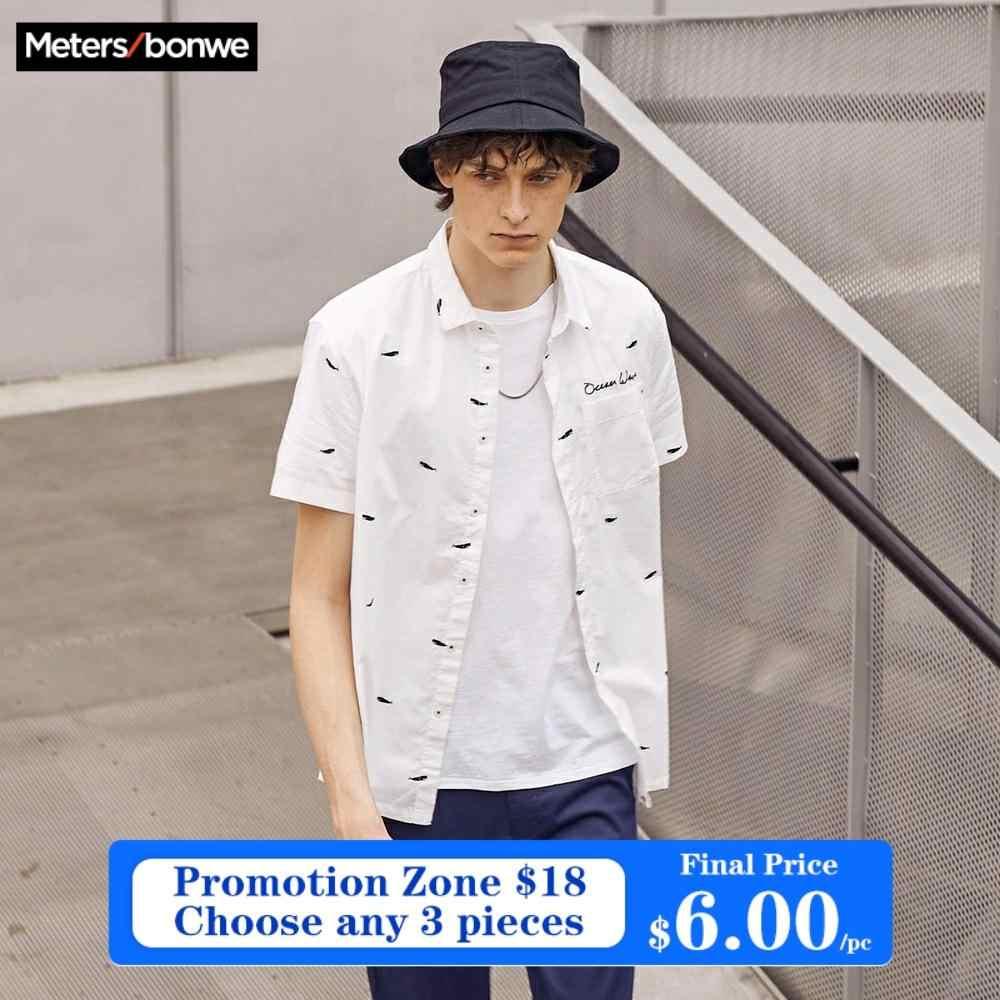 Metersbonwe 남자 짧은 소매 셔츠 남성 스마트 캐주얼 코 튼 셔츠 새로운 트렌드 여름 보트 인쇄 셔츠 캐주얼 셔츠