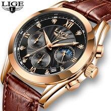 2020 lige новые модные мужские часы Лидирующий бренд Роскошные