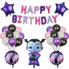 Novo 1 conjunto vampiro menina balão aniversário festa de halloween horror decoração roxo ballons chuveiro do bebê crianças brinquedo globos