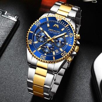 שעון יוקרה ספורטיבי לגבר