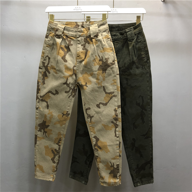 Woman Jeans High Waist Loose Slim Harem Pants Korean Style Camouflage Pockets Streetwear Female Denim Trousers 2020 New Fashion