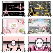 Laeacco Birthday Backdrops Paris Eiffel Tower Flowers Bike Customized Photography Backgrounds For Photo Studio Photophone Props