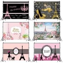 Laeacco фон для съемки на день рождения Париж Эйфелева башня с цветами велосипед костюмированная фотография Фоны фоны для студийной фотосъемки реквизит