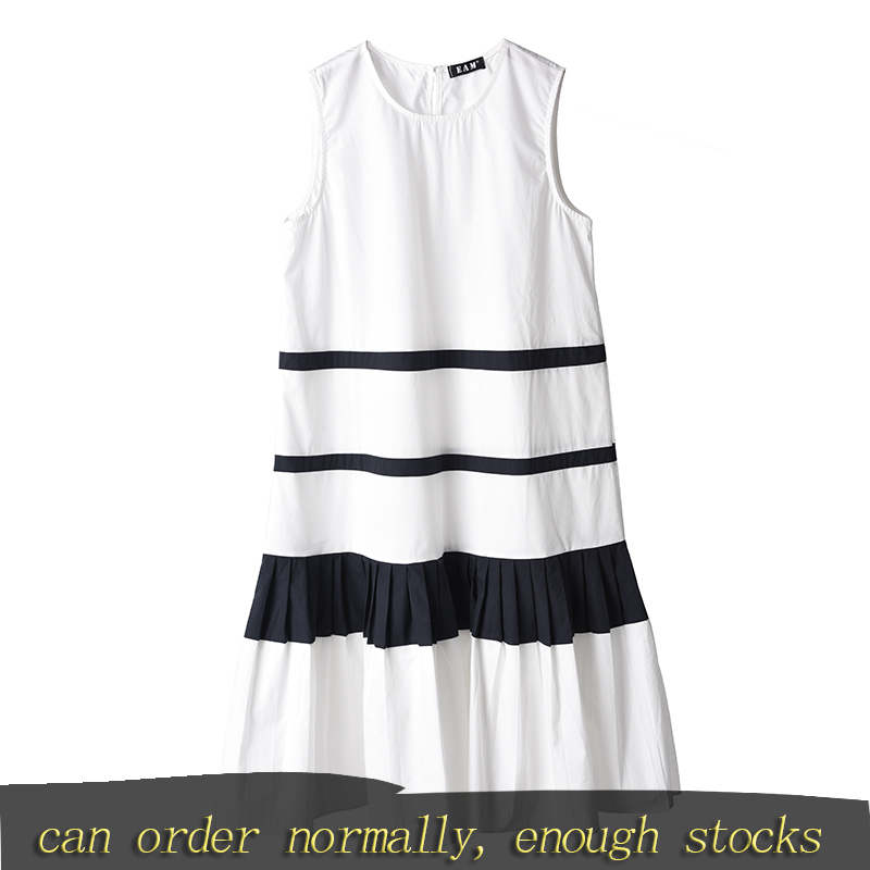 LANMREM Can Ship 2020 Summer Fashion New Striped Patchwork Pleated Hem Sleeveless O-neck Dresses For Famale Casual Korean YH450