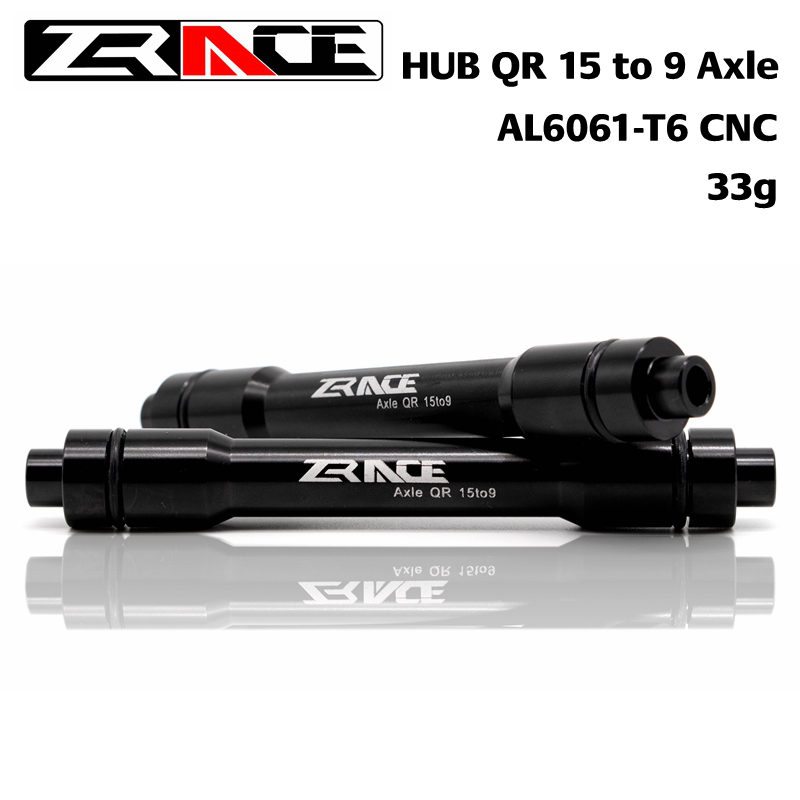 ZRACE 33g Aluminum Alloy 6061-T6 QR 15mm HUB Convert to 9mm Axle Adapter for MTB and ROAD Front HUB, QR 15 to 9 Axle image