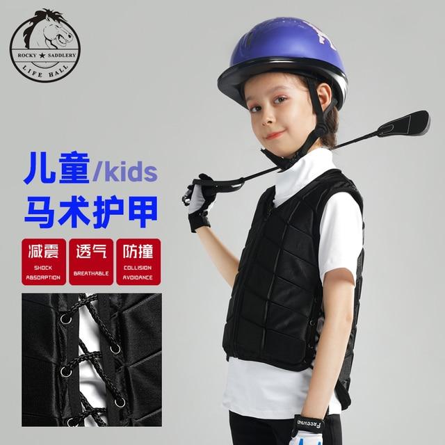 Cavassion Equestrian Riding Protective Vests For Children  1