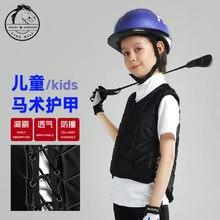Cavassion equitação colete crianças segurança ao ar livre equitação equestre colete menino e menina das crianças equipamentos de proteção equestre