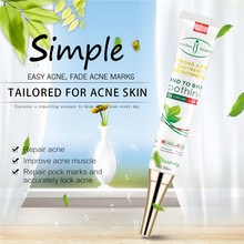 Aichun Beauty Face Acne Cleaning Cream Skin Care Remove Repair Comedone Pimple Acne Face Acne Cream Remover Anti Acne Treatment omy lady one spring acne cream acne printed men