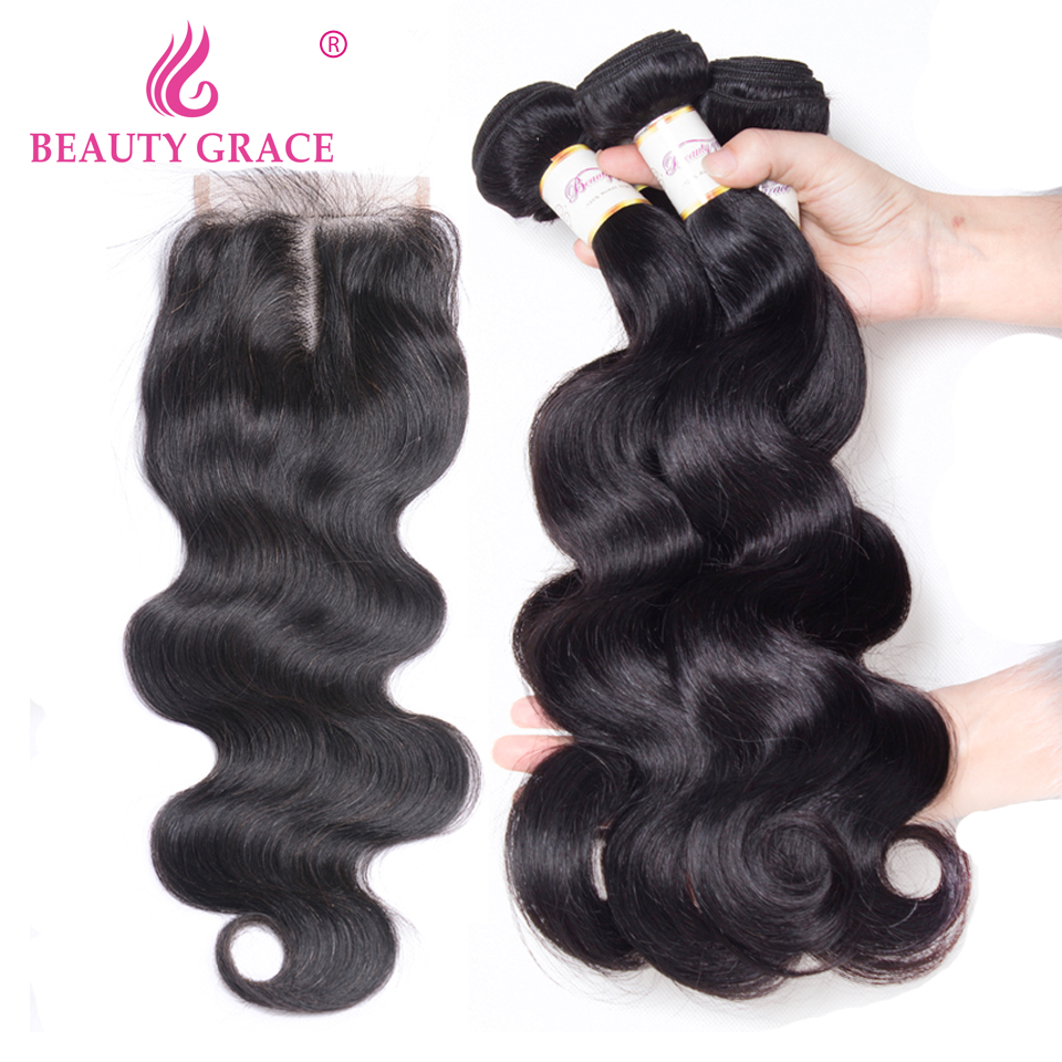 Brazilian Hair Weave Bundles With Closure 28 30 32 Inch Human Hair 3 Bundles With Closure