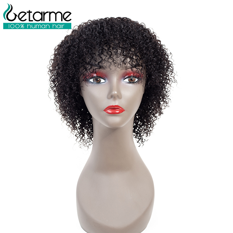 Getarme Human Hair Wigs For Black Women Non Remy Afro Kinky Curly Hair Color 1B Glueless Brazilian Hair Bob Wig 10